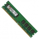 512MB DDR2-533 PC4300 (Refurbished)